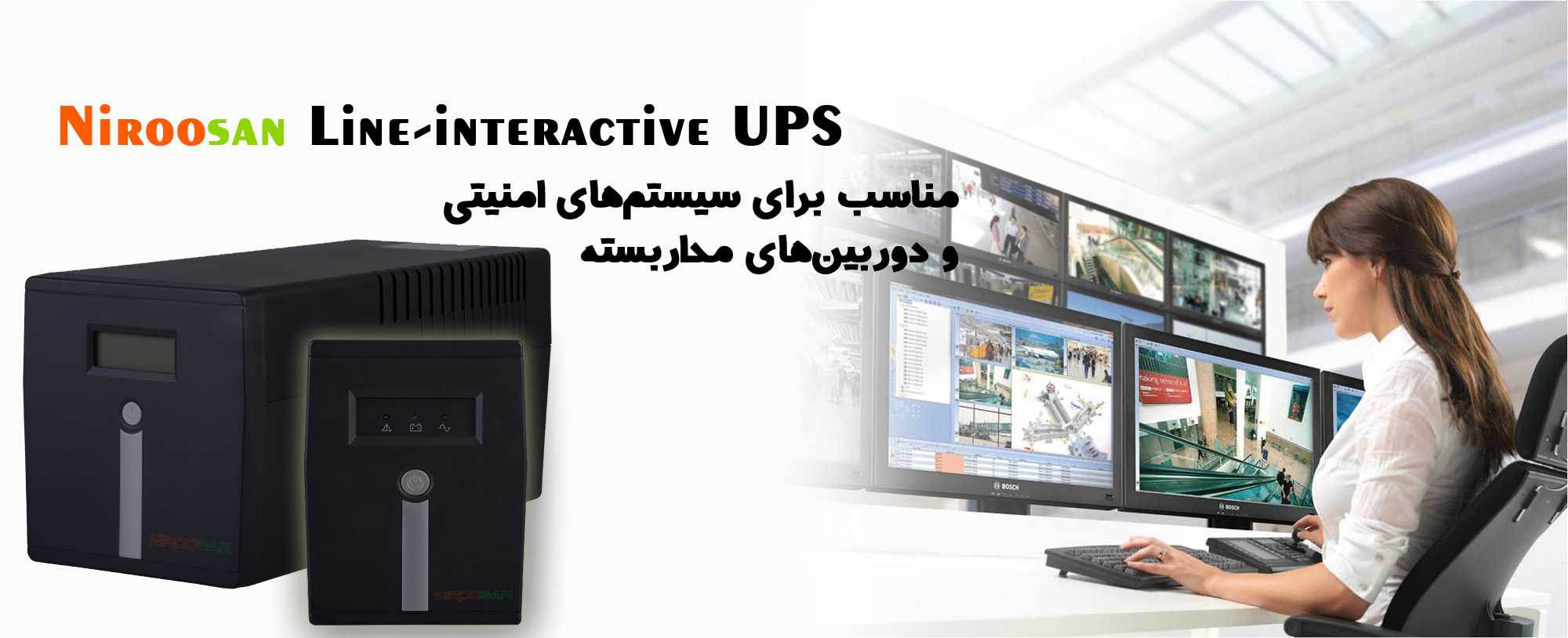 Niroosan Line-interactive UPS
