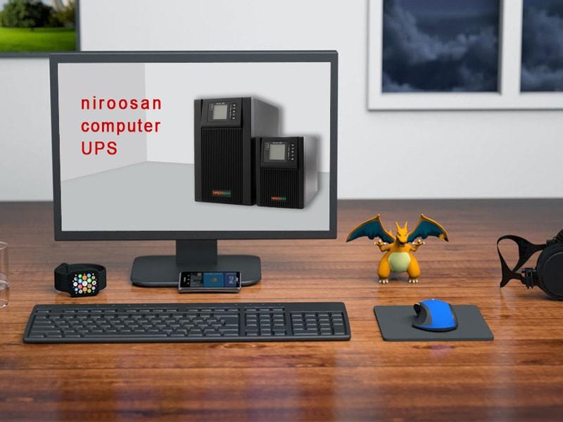 بهترین یوپی اس برای کامپیوتر