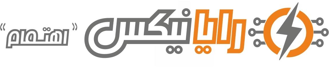 یو پی اس و باتری رایانیکس: مشاوره رایگان، تولید، فروش و قیمت انواع ups